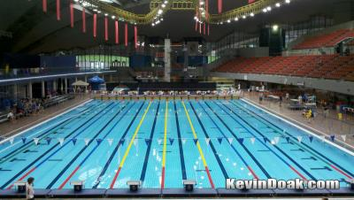 1976 Olympic Pool in Montreal Canada